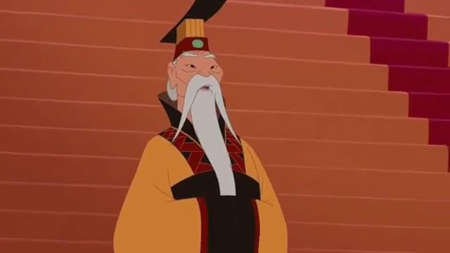 File:Emperor.png