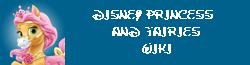 File:Petit wordmark.png