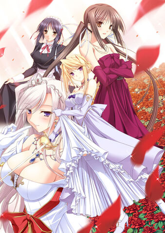 File:Princess lover11.jpg