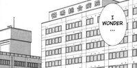 Sasanaki Hospital