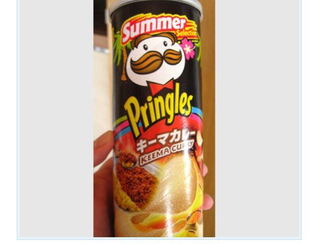 File:Pringles keema curry.jpg