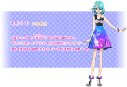 Pripara New Character 9