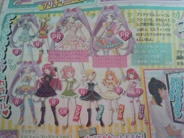 File:Prad5-magazine-pic-from-twitter-canamaji-10.jpg