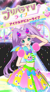 Baby Monster Event Coord