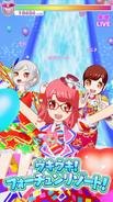 Arcade TwinSignal Fresh Christmas
