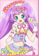Laala Dream Heart Lace