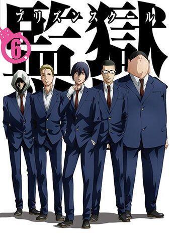 File:BD-DVD Cover 06.jpg