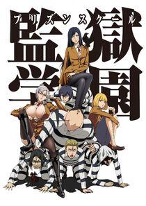 Prison_School_(anime)