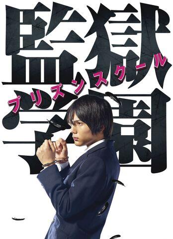 File:Live-Action BD-DVD Cover.jpg