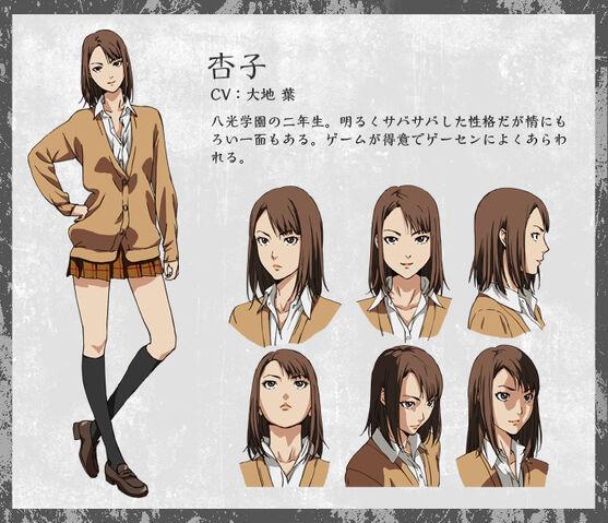 File:Anzu anime design.jpg