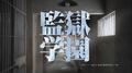 Thumbnail for version as of 13:37, September 12, 2015