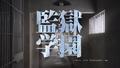 Thumbnail for version as of 14:08, September 20, 2015