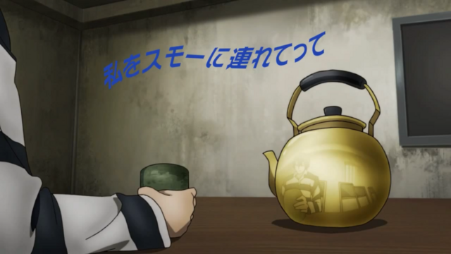 File:Episode 04 Title.png