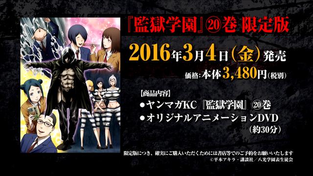 File:OVA 1 Promotional Titlecard.png