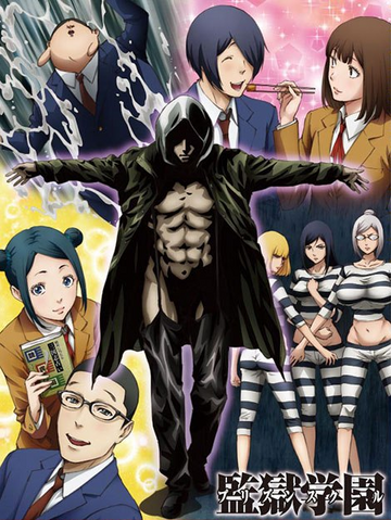 File:OVA 1 Promotional Poster.png