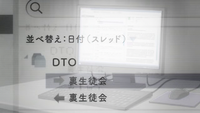 DTO email target