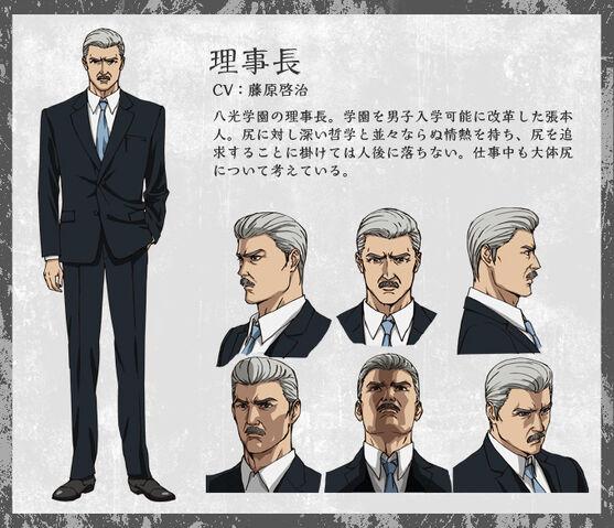 File:Principal anime design.jpg