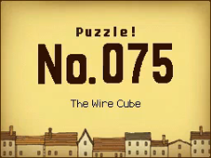File:Puzzle-75.png