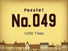 File:Puzzle-49.png