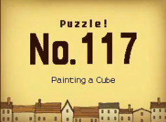 File:Puzzle-117.png