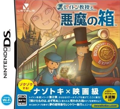File:Professor layton and pandoras box frontcover large 1LiPiqnqRQFG3AL.jpg