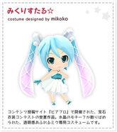 Mirai2 MiCrystal☆