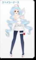 Spacy Nurse PD2nd