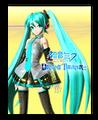 Thumbnail for version as of 18:41, November 5, 2015