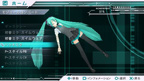 File:SkyBlue MikuOP.jpg