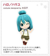 Mirai2 HelloHowAreYou