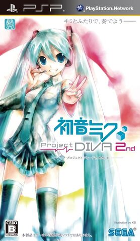 File:PD2nd Cover.jpg