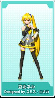 Akita Neru Original