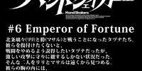 Emperor of Fortune