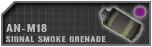 File:Purplesmoke.png