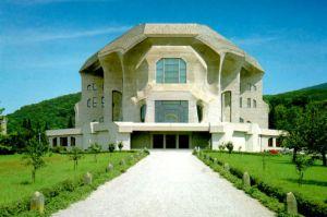 File:Goetheanumfront.jpg