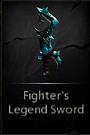 FightersLegendSword