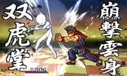 Project x zone2
