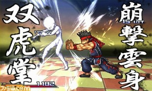 File:Project x zone2.jpg