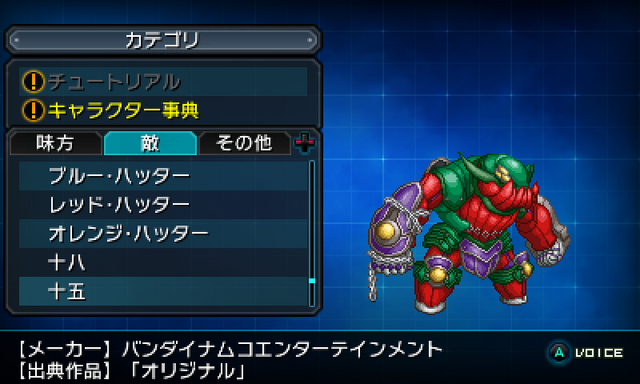 File:15-PXZ2-Large.png