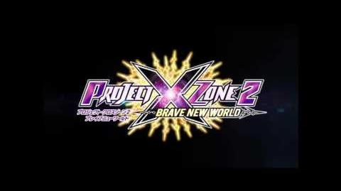 Feast of the Damned (Project X Zone 2)