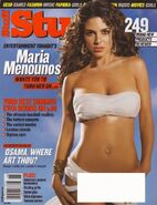 Stuff - June 2004
