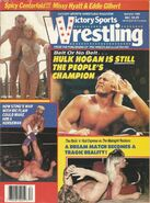 Victory Sports Wrestling - Summer 1988
