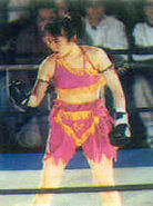Aya Mitsui