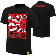 Hideo Itami Go Go Hideo Authentic T-Shirt
