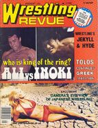 Wrestling Revue - August 1976
