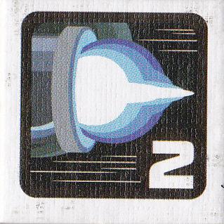 Plik:Silnik2.png