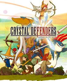 File:Crystal Defenders Box Art.jpg