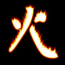 File:Fire-0.jpg