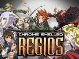 File:Chrome shelled regios.jpg