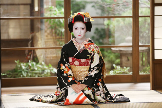 File:Lady-Maiko-main.jpg